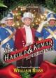 A Very Harold & Kumar 3D Christmas soundtrack | ©2011 Varese Sarabande Records