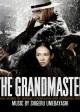 THE GRANDMASTER soundtrack | ©2013 Lakeshore Records