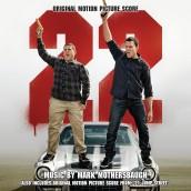 22 and 21 JUMP STREET soundtrack | ©2014 La La Land Records