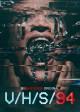 V/H/S/94 Movie Poster | ©2021 Shudder